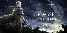 feats_dpassets