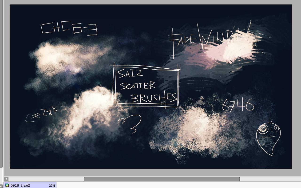 Sai2 パターン散布ブラシとな Blog Dice Project